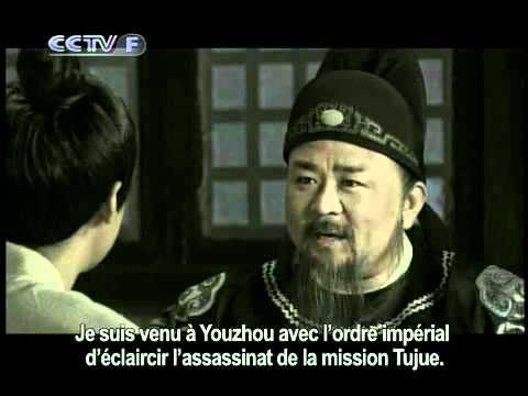 CCTVF - Chine - Détective Légendaire Direnjie Dee - 狄仁傑 - Episode 11