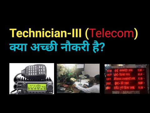 Railway Technician-III Telecom Job Profile, Salary, Promotion, RRB Jobs