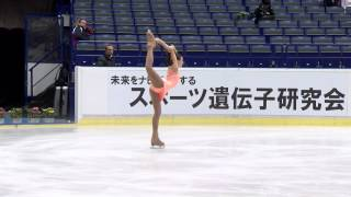 ISU 2014 Jr Grand Prix Ostrava Ladies Short Program Kristina SHKULETA-GROMOVA EST