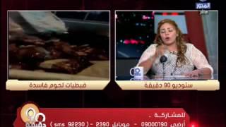 بالفيديو.. المستشار القانوني لأولاد رجب عن واقعة اللحوم الفاسدة«دي فرقعة إعلامية»