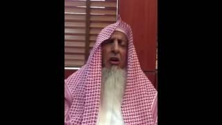 رسالة مفتي المملكة لقائدي المركبات