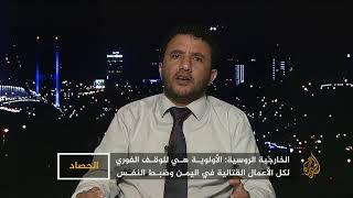 🇦🇪 🇸🇦 🇾🇪 المقبلي: استهداف الجيش الوطني أطلق الرصاصة الأخيرة في نعش التحالف السعودي الإماراتي