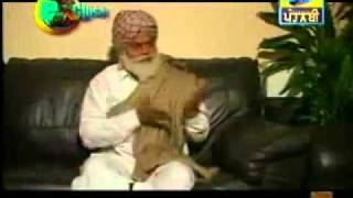 Kartara Bhagwant Mann