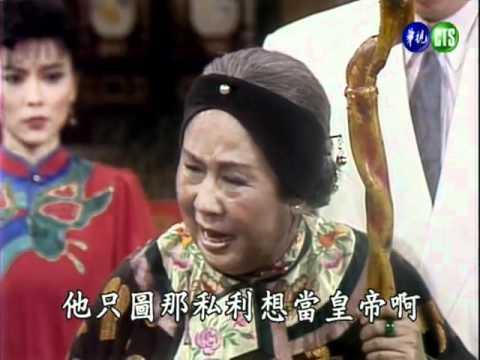 1987京華煙雲精彩片段 - YouTube