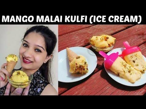 Mango Kulfi Recipe   Mango Kesar Pista Kulfi   मैंगो कुल्फ़ी   Mango Ice Cream   Easy Ice Cream-AVNI