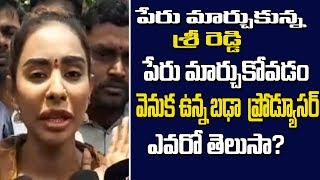 SRI REDDY CHANGES her NAME in Live to PROTEST A...