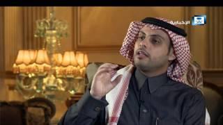 بصمة .. مع رجل الأعمال عبدالرحمن النصبان