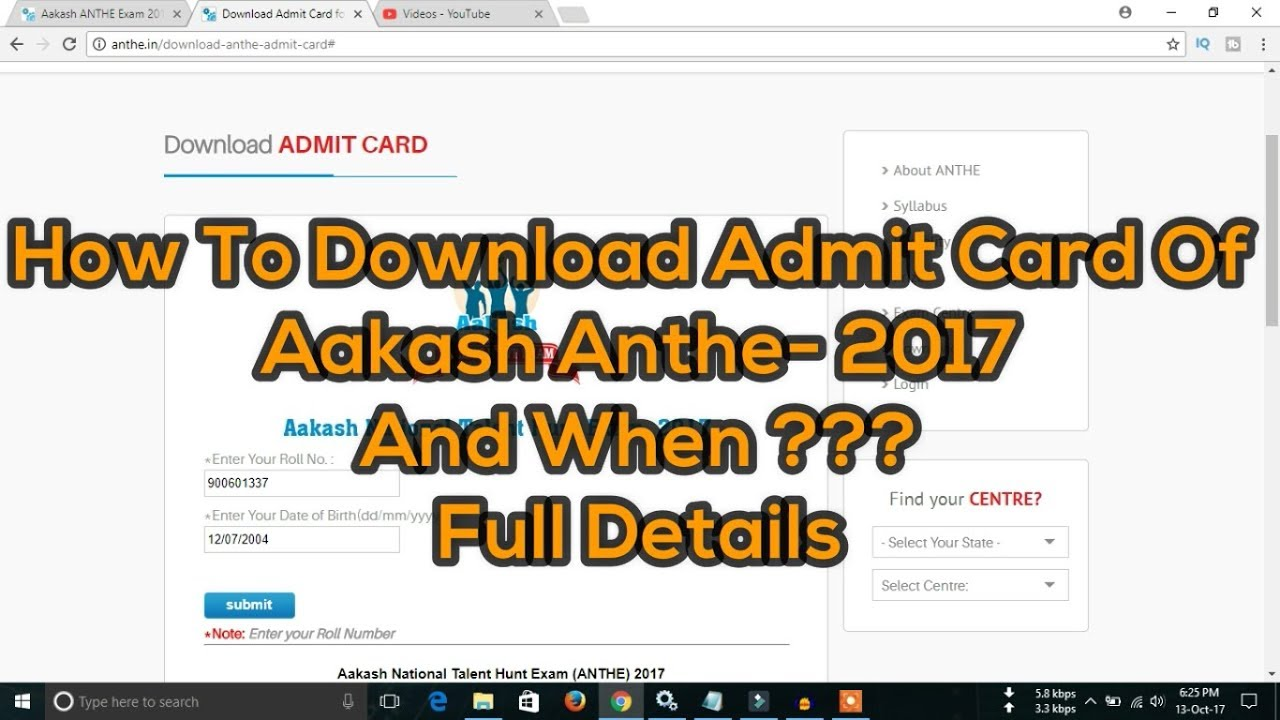 how to download anthe admit card