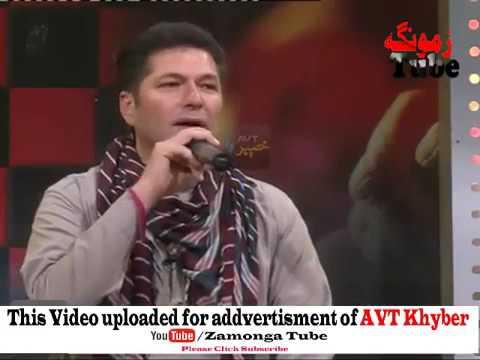 Pashto New Song 2017   Tapay By Mastar Ali Haidar , Bakhtiar Khatak