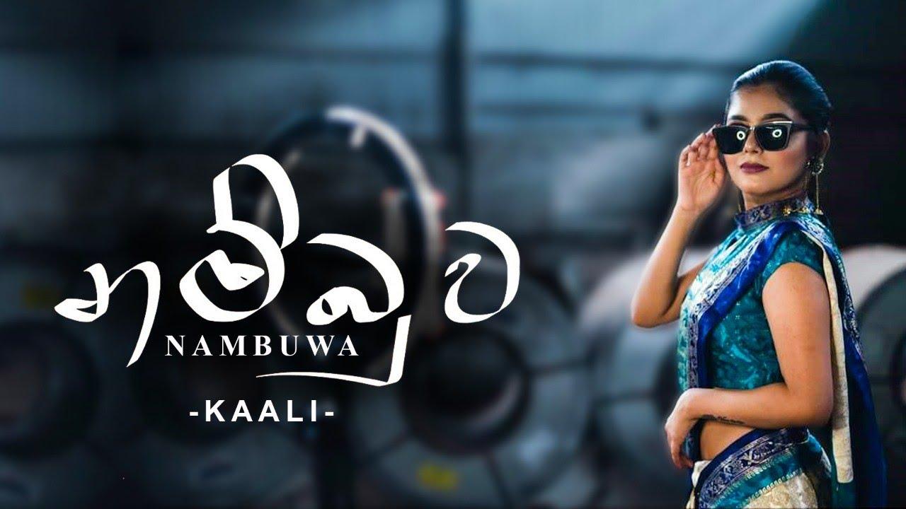 KAALI - Nambuwa (Official Music Video)