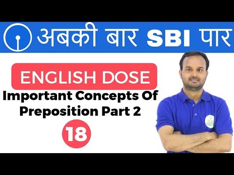 1:00 PM English Dose by Sanjeev Sir | Important Concept of Preposition2 | अबकी बार SBI पार I Day #18