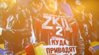 THT в Петербурге презентовали второй сезон киносериала «Закон каменных джунглей» - пресс(2)