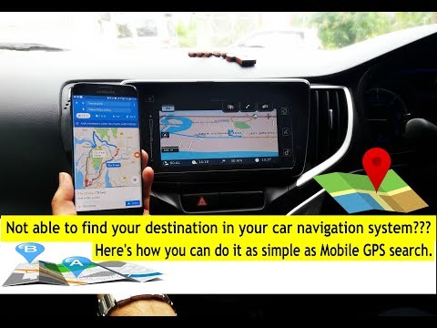 GPS search for Unsaved locations in Car Navigation Systems in Baleno || New Dzire || Ciaz ||Ignis ||