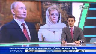 Владимир Путин и его супруга Людмила Путина объявили о разводе
