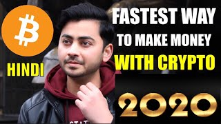 HOW TO MAKE MONEY WITH CRYPTOCURRENCY 2019