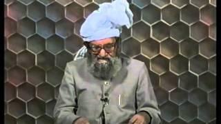 Urdu Dars Malfoozat #197, So Said Hazrat Mirza Ghulam Ahmad Qadiani(as), Islam Ahmadiyya