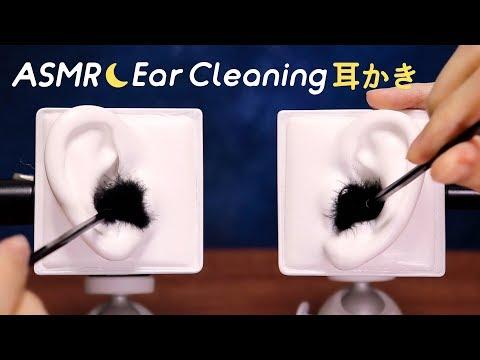 [asmr]-ear-cleaning-/-no-talking👂-耳かきの音-/-sr3d
