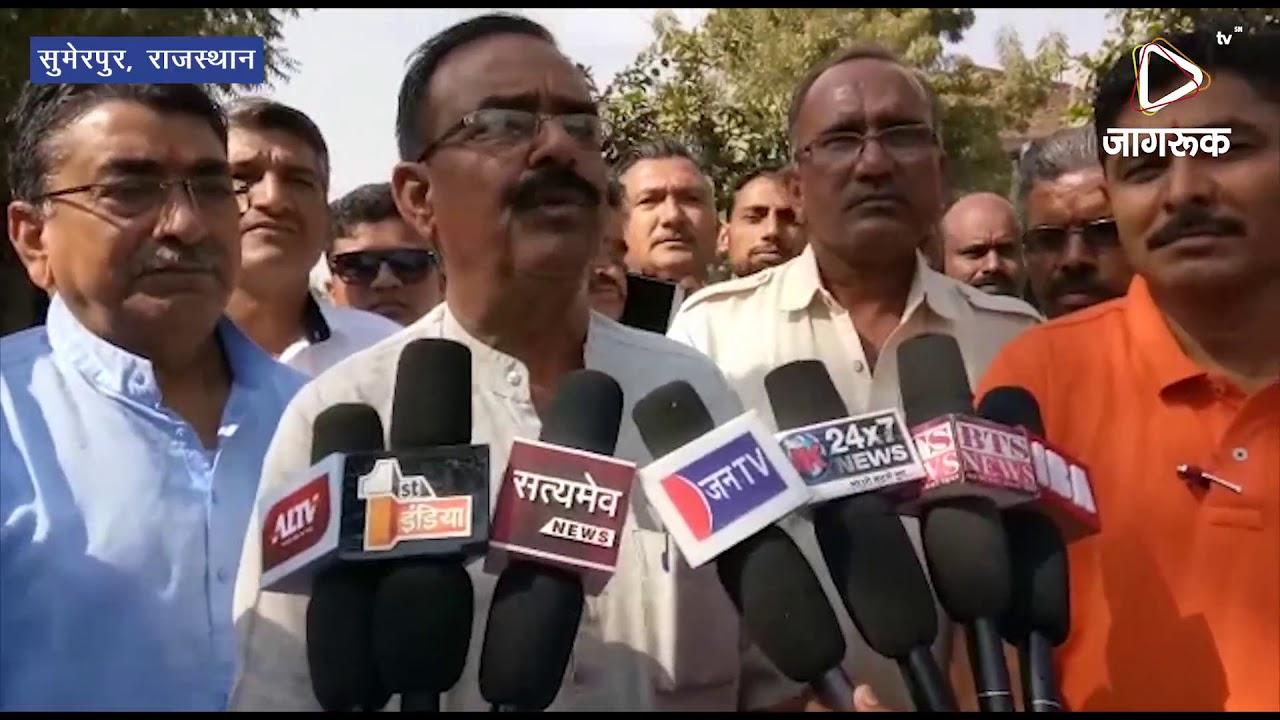 सुमेरपुर में भाजपा व कांग्रेस की होगी कड़ी टक्कर