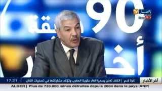 """المحامي محسن عمارة يصرح بأن قضية سونطراك """"مفبركة """" ويسيرها """"الحركة """""""