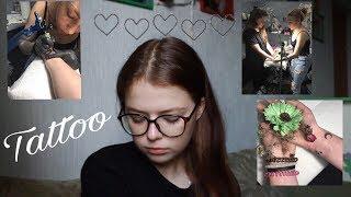 Сделала тату в 15 лет / Мои татуировки| Полина Романченкова