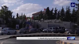 الحكومة الأردنية تبدأ إجراءات تصويب مخالفات تقرير ديوان المحاسبة - (7-11-2018)