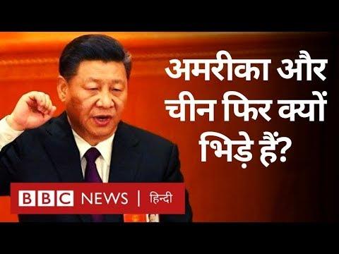 China की Warning