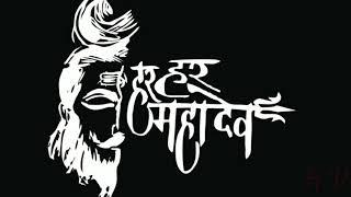 Har Har Mahadev Ringtone   Jai bholenath ringtone whatsapp status   jai mahakal  