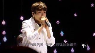 [雙聲道] 151226 Super Junior KRY in HK 厲旭Ryeowook Solo - 【命硬】