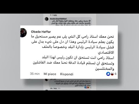 على غير المتوقع..رامي مخلوف يشق الموالين والطائفة العلوية لنصفين وموالون يبايعونه على الموت