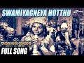 Swamiyagneya Hotthu Song From Sri Ramanjaneya Yuddha|Stars: Dr.Rajkumar,Udayakumar,Pandaribai
