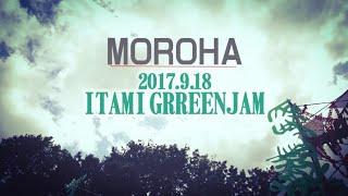 MOROHA - 拝啓、MCアフロ様