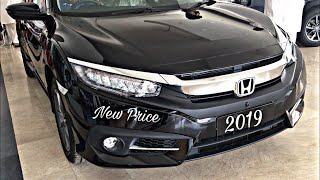 Honda Civic 1.8 Oriel 2019 Review Specifications New Price 