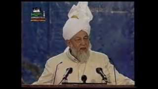 Address to Jalsa Salana Germany, 25 August 1996