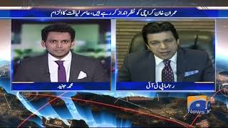 Amir Liaqat Hussain Kia PTI Kay Galay Par Rahay Hain ? Capital Talk