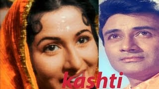 Kashti Full Hindi Movies | Devanand | Geeta Baali | Bollywood Movies | Hindi Evergeeen Movies