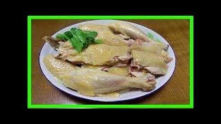 水晶雞(隔水蒸雞)味道香濃,口感嫩滑,雞味足,是深受食客喜愛的一道雞餚