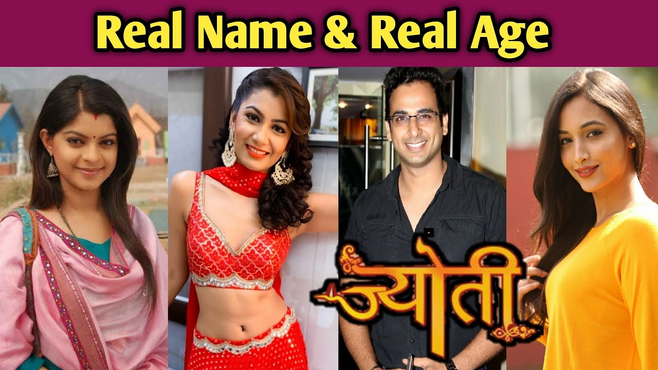 Jyoti Real Name And Real Age Of Jyoti Cast Actors New Tv Show On Dangal Tv Channel Youtube Jyoti live jyoti 29 november 2020 full episode jyoti 29 november 2020 jyoti today episode. jyoti real name and real age of jyoti cast actors new tv show on dangal tv channel