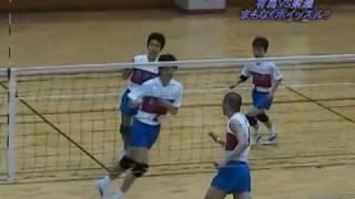 神戸市立有馬中学校男子バレー部県大会進出ビデオ・オープニング