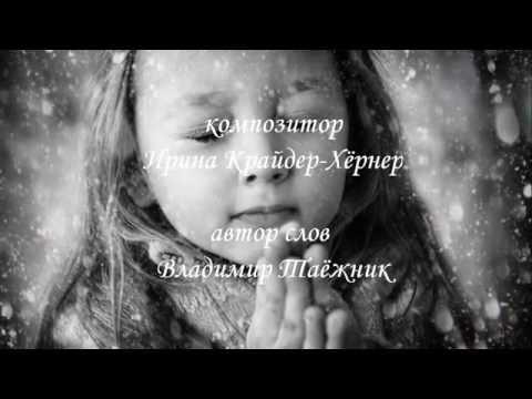 РОМАНС - ПРОСТИ