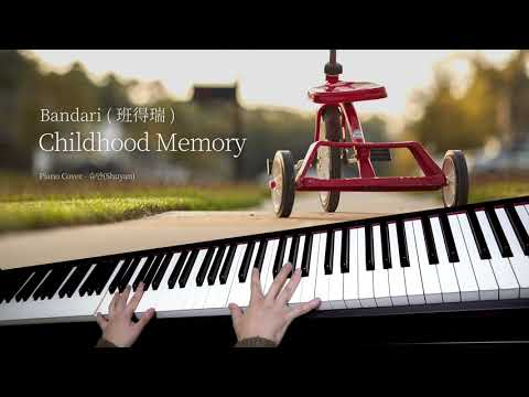 Bandari - Childhood Memory /Piano Cover [피아노 연주 By. 슈얀(Shuyan)]
