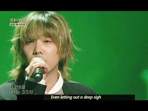 Immortal Songs Season 2 - FT Island - Jasmine Flower |  FT아일랜드 - 말리꽃 (Immortal Songs 2 / 2013.06.15)