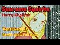 SUARAMU SYAIRKU VERSI GEDRUK REMIX SLOW FULL BASS