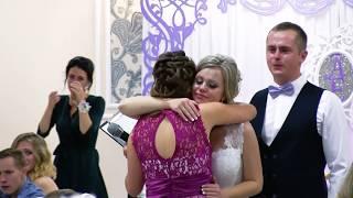 Трогательное поздравление сестры на свадьбе_Видео Дубровский