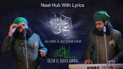 Ali mola ali mola ali dam dam lyrics | अलि मोला अलि मोला | Lyrics in English and Hindi