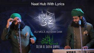 ali-maula-ali-maula-ali-dam-dam-with-in-english-and-hindi
