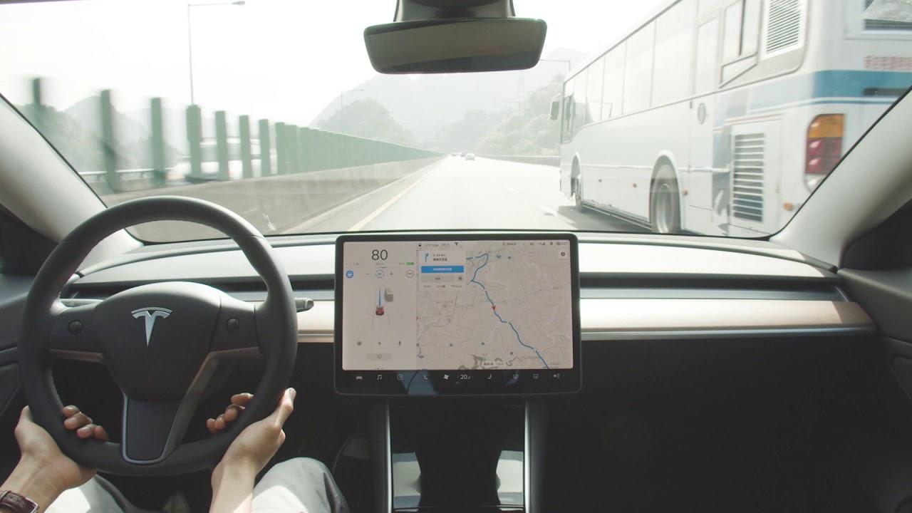 台灣自動輔助導航駕駛實際上路影片