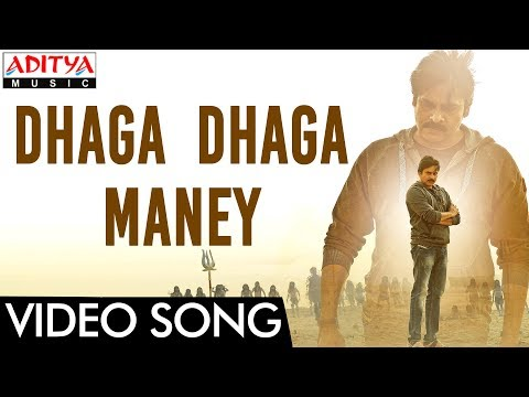 Dhaga Dhaga Maney Video Song || Agnyaathavaasi Video Song || Pawan Kalyan, Keerthy Suresh || Anirudh