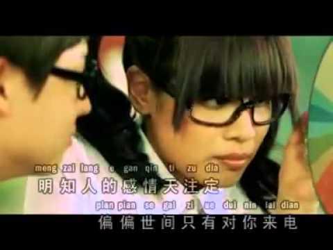 烧滚滚冷冰冰   余艳姗 Official MV