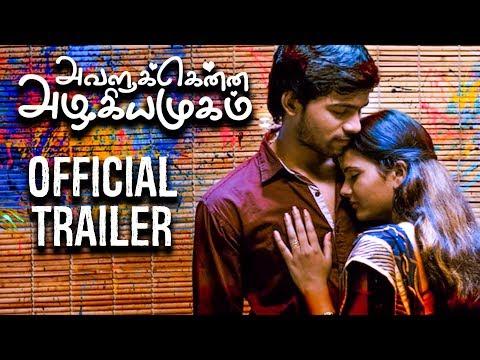 Avalukkenna Azhagiya Mugam - Official Trailer | A. Kesavan | Divomovies