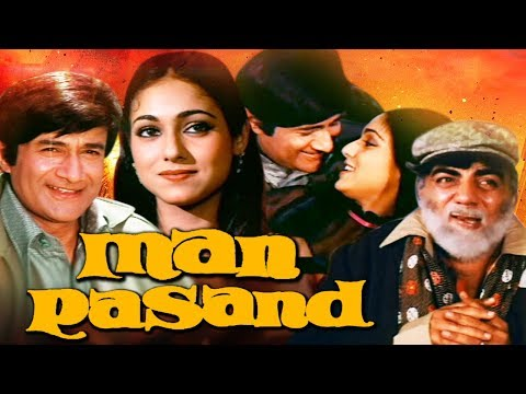 Man Pasand Full Movie | Dev Anand Hindi Movie | Tina Munim | Mehmood | Bollywood Movie